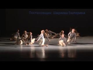 """""""ПыльНо"""", Екатерина Ширяева, Ярославль, современный танец, 13-15 лет."""