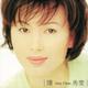Amy Chan, Zhong Kun Huang - Hei Ye Bai Tian