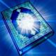 Священный Коран - Сура 67 Аль-Мульк (Власть)
