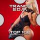 Psytrance, Progressive Goa Trance, Psychedelic Trance - Distant Touch & Rubix Qube - The Great Cape Escape ( Psychedelic Goa Trance )