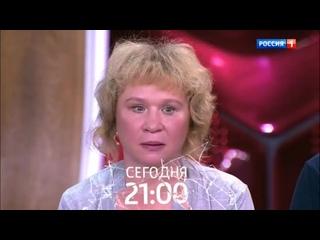 Расследование- Как у уборщицы нашли 2 млрд рублей. Андрей Малахов. Прямой эфир от . Воскресенск