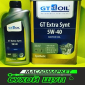 GT Extra Synt 5W-40 Synthetic