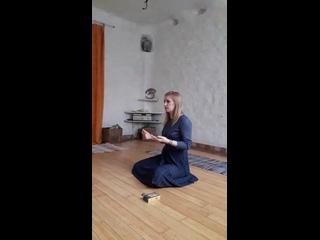 Про уроки, энергию и ментальное зрение - Встречи в Рам-Раме