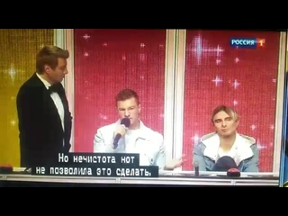 Григорий Юрченко = Ну-ка, все вместе ! = канал россия1  +5 мск от 1 марта 2020 русские субтитры.