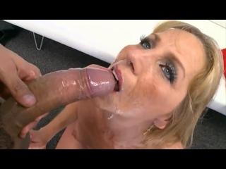 ПОРНО -- ЕЙ 43 -- ЗРЕЛАЯ МАТЬ ТРЕБУЕТ ЛАСК -- milf porn sex -- Phoebe Page