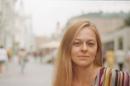 Фотоальбом Дарьи Каревой