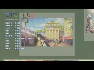 [AnimeOpend] Xian Wang de Richang Shenghuo / 仙王的日常生活 1 ED | Ending / Повседневная жизнь бессмертного короля 1 Эндинг (1080p)