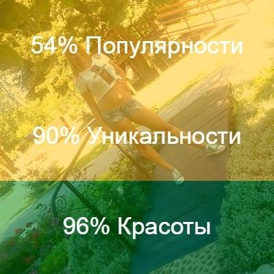фото из альбома Елены Соколовскаи №2