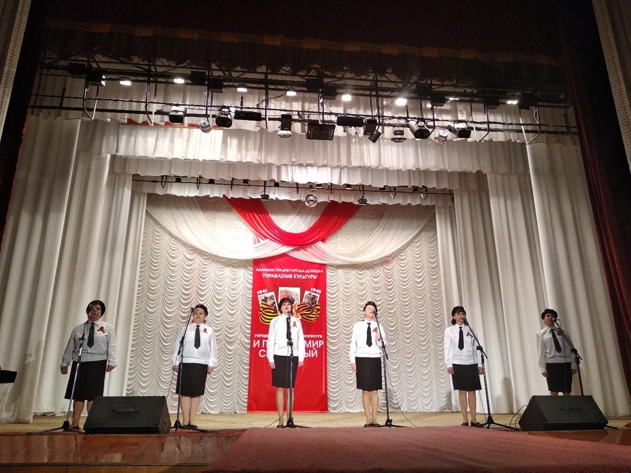 В Донецке состоится городской конкурс патриотической песни «И помнит мир спасенный»