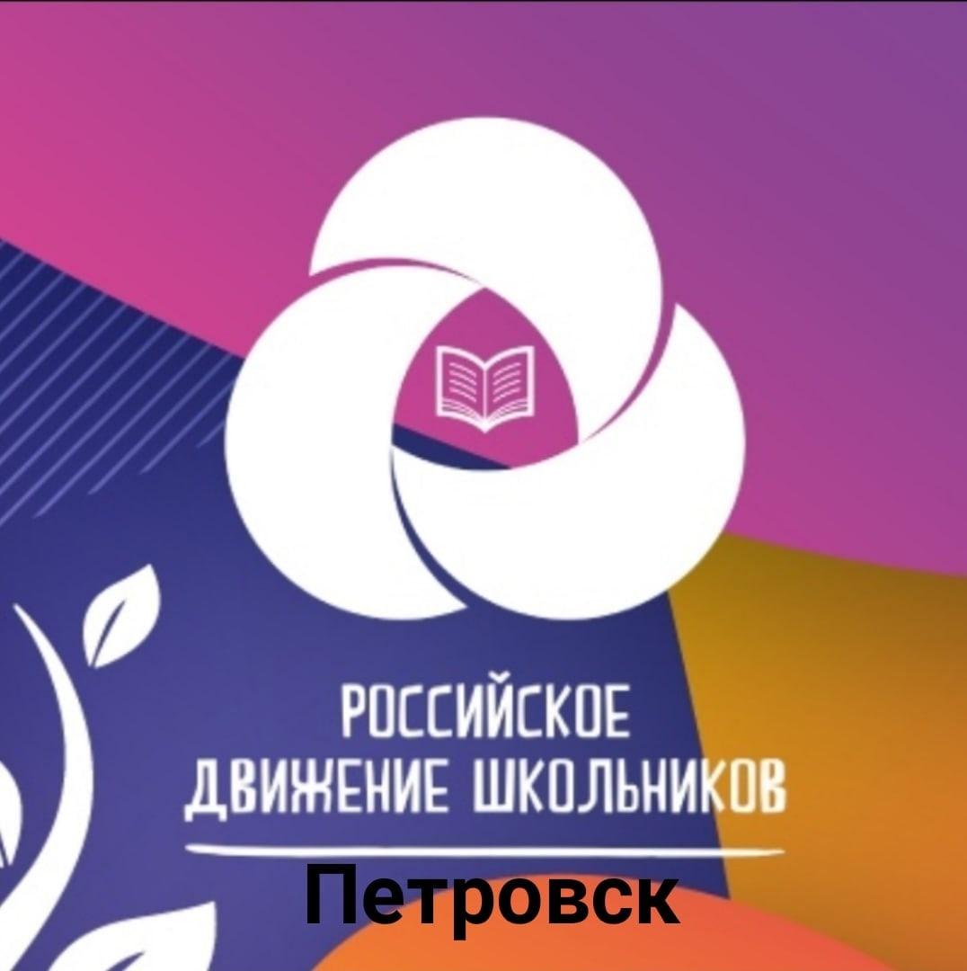 В детско-юношеском Центре Петровска проходит акция «Неделя информационных медиацентров»
