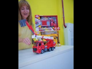 Vídeo de Магазин игрушек Лимпопо