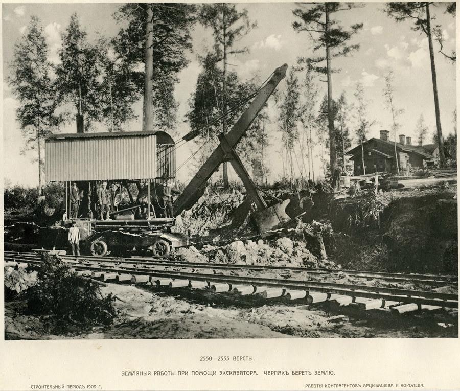 Экскаватор на строительстве Восточно-Сибирской железной дороги, 1909 год