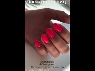 Видео от Марины Колотевой