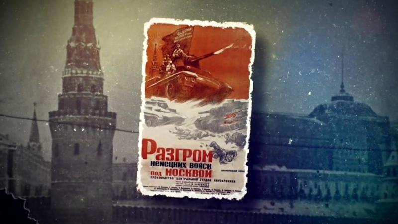 Тайна первого советского Оскара 2021