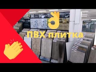 Можга сегодня kullanıcısından video
