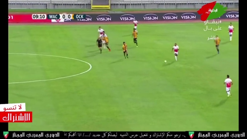 Чемпионат Марокко 2019 20 23 й тур Олимпик Видад Касабланка