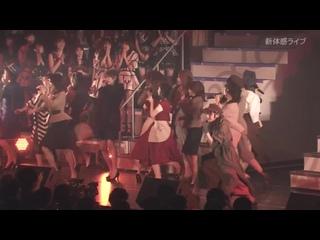 Soredemo Kanojo wa (Murayama Yuiri AKB48 Group Request Hour Setlist Best 50 2020)