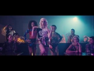 Laganja Estranja - Look at Me (feat. J. Tyler)
