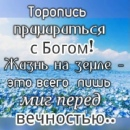 Тушенцов Руслан | Ачинск | 49