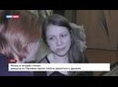 Жизнь в четырех стенах девушка из Горловки просит помочь вернуться к друзьям.