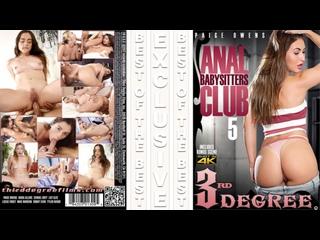 A. B. C. 5 || HD 720