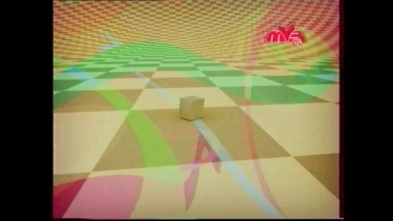 Заставки и анонс Блондинка в шоколаде Муз ТВ 2006 mp4
