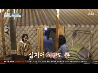 Hyori_s_Bed__Breakfast_2_Episode_7_720p