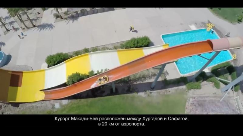 Видео от Монро Тур Горящие туры Солигорск Минск