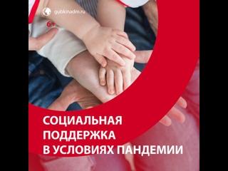 Мэр рассказал о важности социальных проектов — Москва  FM