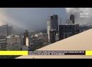 Этих кадров вы еще не видели Страшный взрыв в Бейруте В HD КАЧЕСТВЕ и замедленной съемке _ ХочуФакты 720p