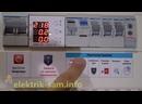 Реле напряжения Zubr MF63 тест-обзор _ схема