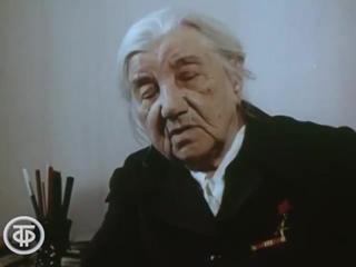 Советская русофобия в фильме «Рабочий город Свердловск» (1977)