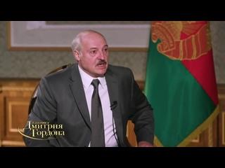 Лукашенко. Ссоры с Путиным, Тихановская, Вагнер, Зеленский, Порошенко, Крым, жен