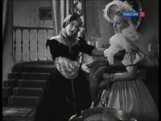 Маскарад. (1941).
