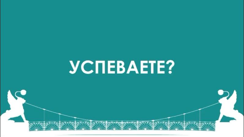 Видео от Первый слет студентов Газпрома