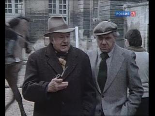 Расследования комиссара Мегрэ (серия 47, часть 1) (Les enquêtes du commissaire Maigret, 1980), режиссер Стефан Бертен