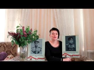 Видео от Татьяны Асобиной
