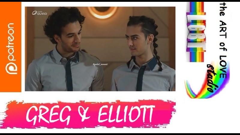 Greg Elliott 2021 Gay StoryLine Subtitles English