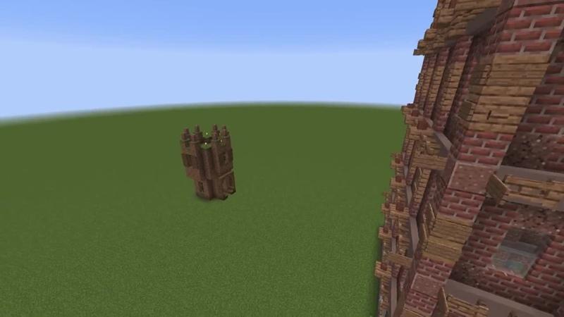 Посмотри на мою башню