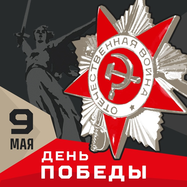 ХК «Авангард» Омск
