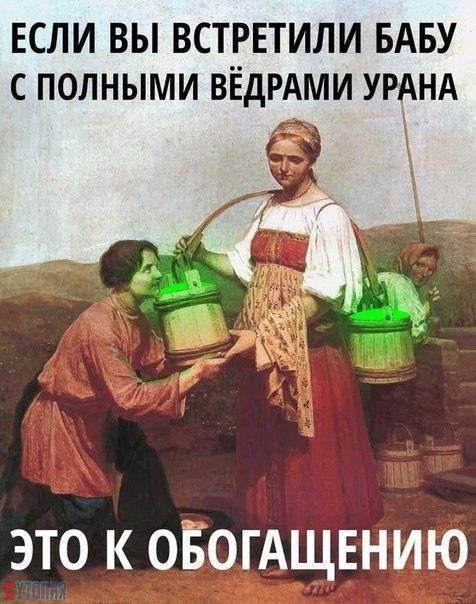 АНТИУТОПИЯ  УТОПИЯ 174794