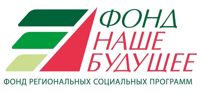 Кубок социальных предпринимателей для студентов!, изображение №1