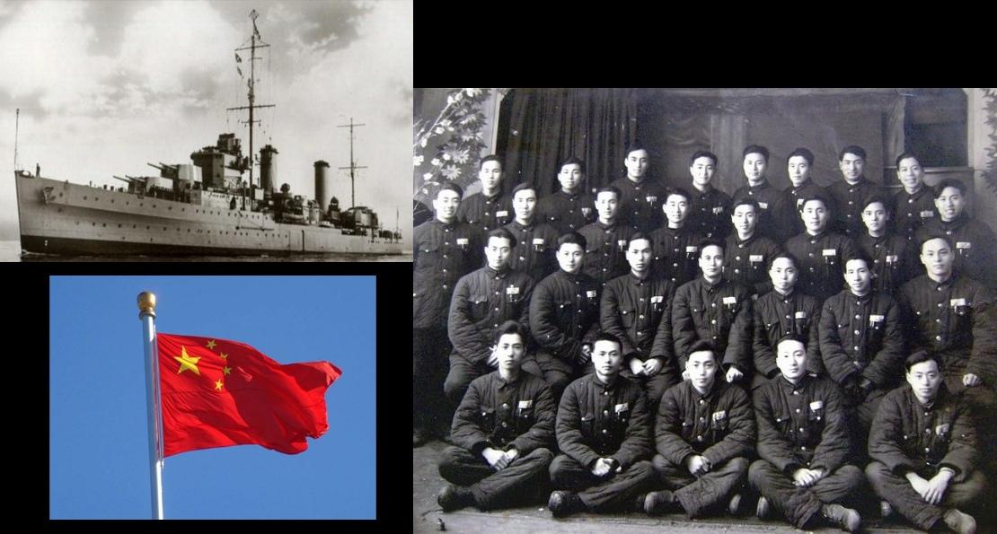 Китайские моряки