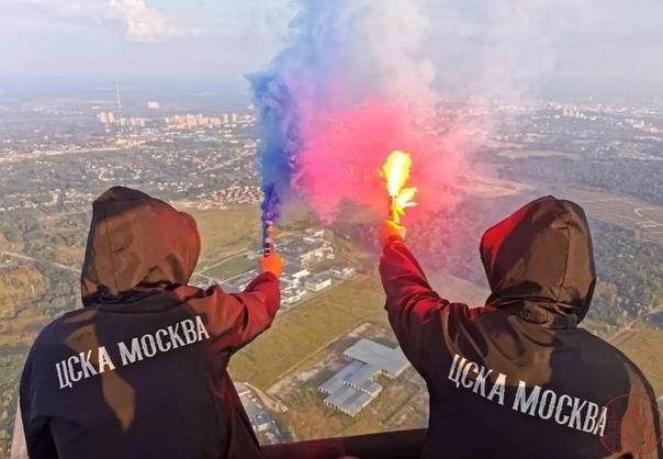 12 болельщиков московского ЦСКА на воздушном шаре отправи...