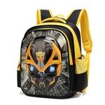 Рюкзак для мальчика - СМ 123