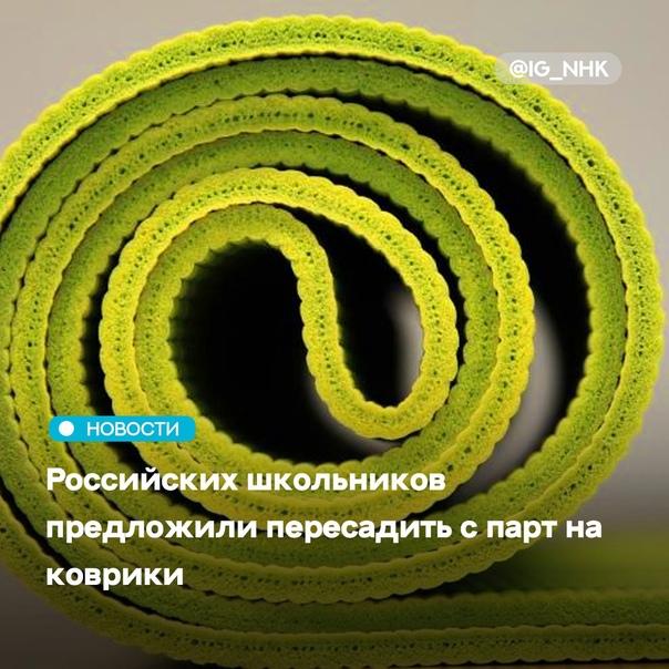 Российским школьникам необходимо создать условия д...