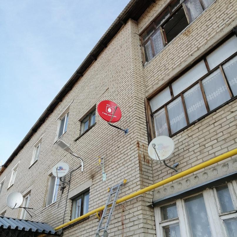 Установка спутникового ТВ,большой | Объявления Орска и Новотроицка №16957