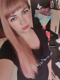 Виктория Неводуева