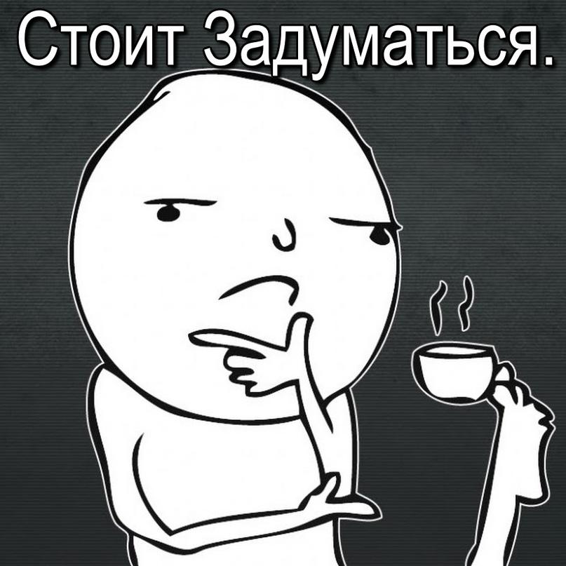 Каждый человек делает свой выбор. Начиная от вида кофе по утрам, заканчивая тем...