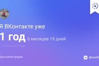 Виталий Яшин фото №25